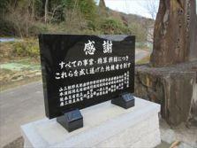 たつの市の各種 記念碑 制作 文字彫り  どんな文字でもトレース 文字彫り可能