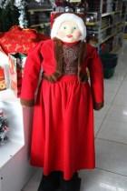 Natal Lojão (8)