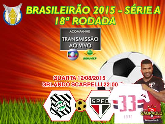 Figueirense x São Paulo