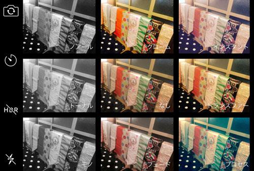 Saori Mochizuki 着物 和服 帯 水玉 コサージュ