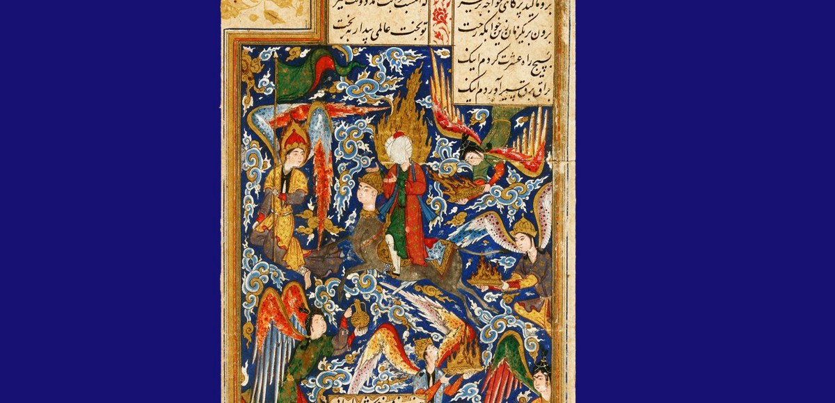 Prophet Muhammad and the Skin Color Ethic – Sapelo Square 68b71a44f9