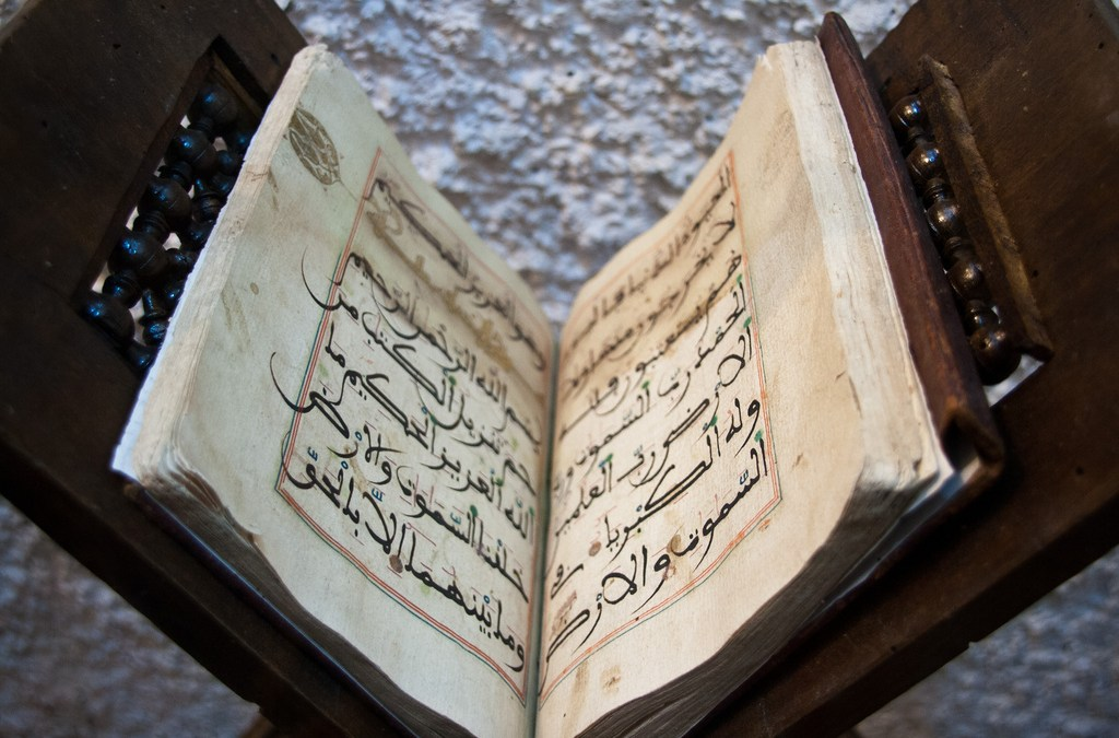 No, Kant Is Not Better Than the Qu'ran