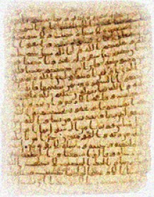 charter-of-medina