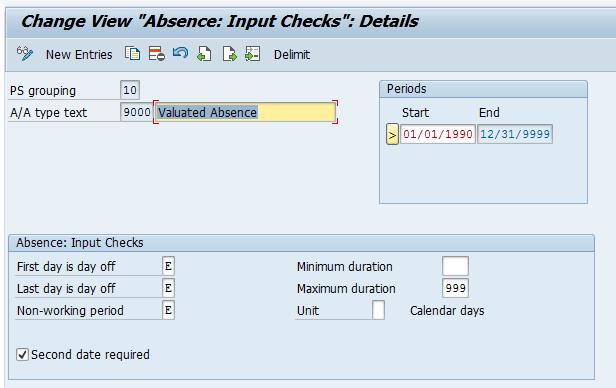 Создание отсутствия в SAP HCM