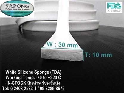 ยางฟองน้ำซิลิโคน สีขาว Food Grade W30XT8 mm
