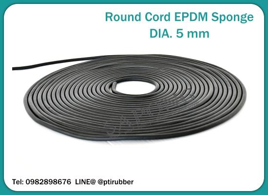 ยางฟองน้ำEPDMกลมตัน DIA. 5 mm Tel: 0982898676