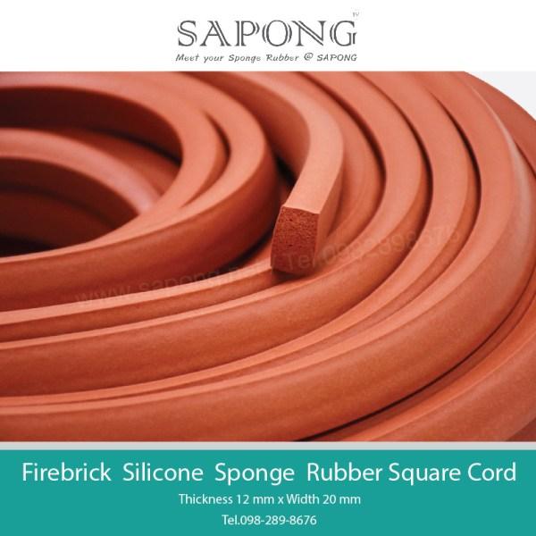 Firebrick Silicone Sponge Rubber Square Cord