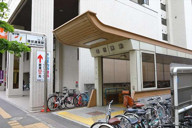 環状通東駅 1番出口