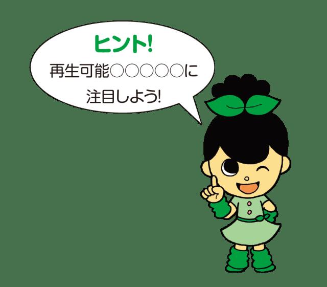 1608S_hiroba01-01