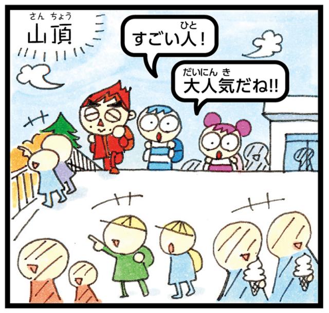 1610_jyounetu_4