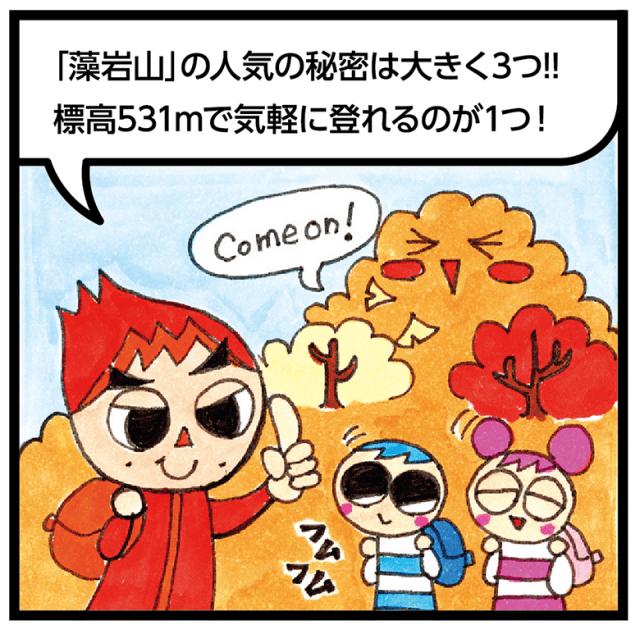 1610_jyounetu_5