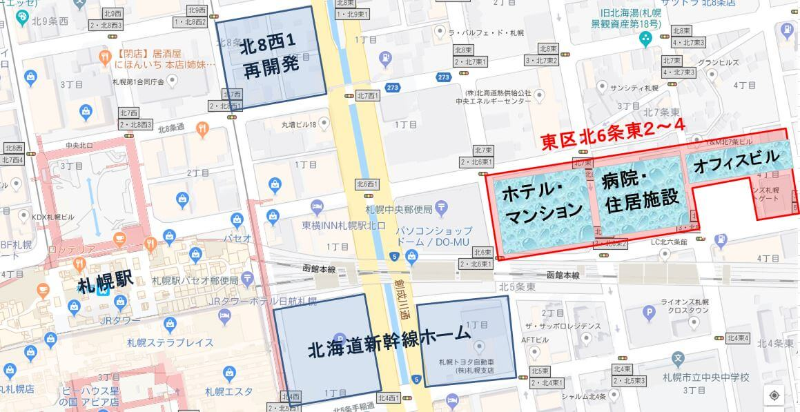 札幌駅から北6東2の地図