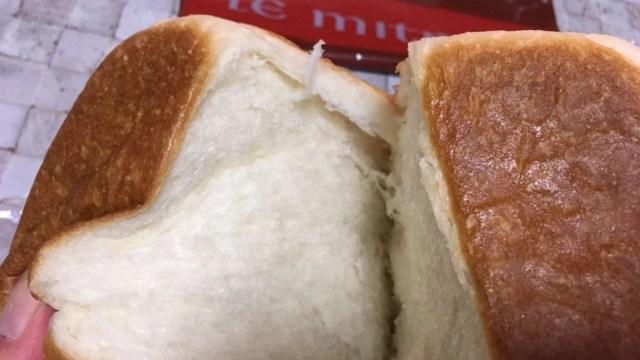 ルミルトン食パン