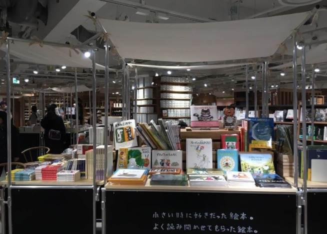 MUJIBOOKS絵本