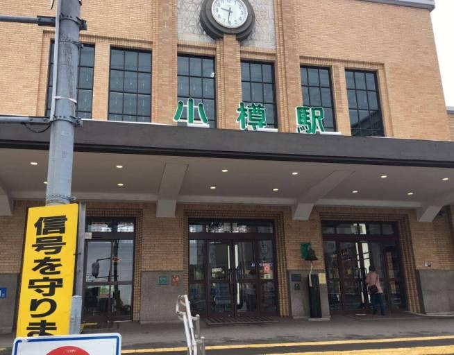 小樽駅駅舎前