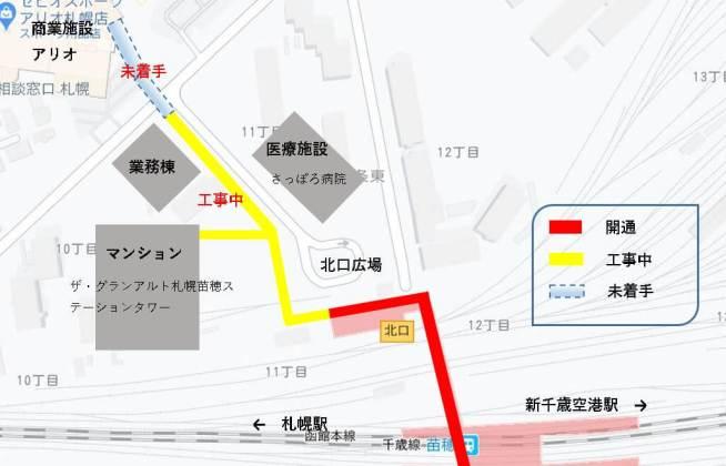 苗穂駅北口空中歩廊