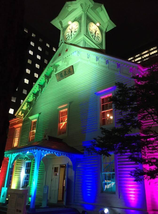 札幌時計台緑