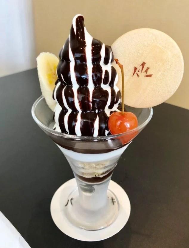 ショコラサンデー