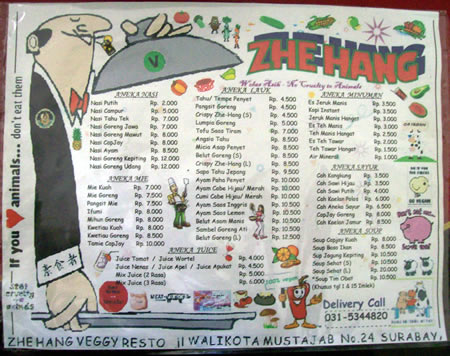 Zhe Hang Menu