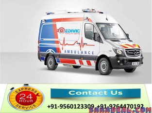 Choose High-Level Medivic Ambulance Service in Bokaro at Low Cost