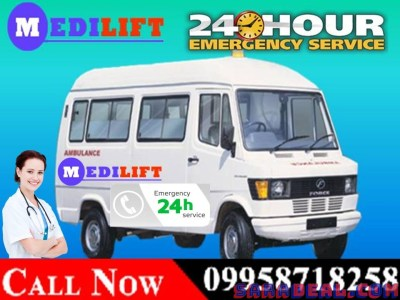 Quick and Reliable Patient Transfer Medilift Ambulance in Samastipur