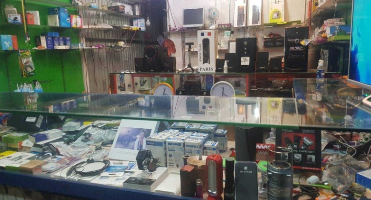 Mobile shop sell