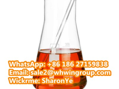 Buy Diethyl(phenylacetyl)malonate CAS 20320-59-6 with Safe Delivery to Netherlands/UK/Poland/Europe