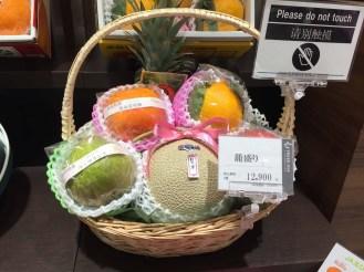$130 fruit basket