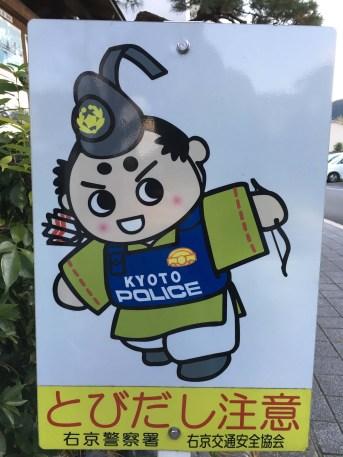 Kyoto Police mascot