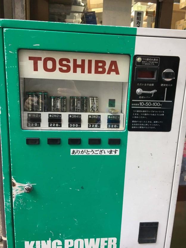 Battery dispenser
