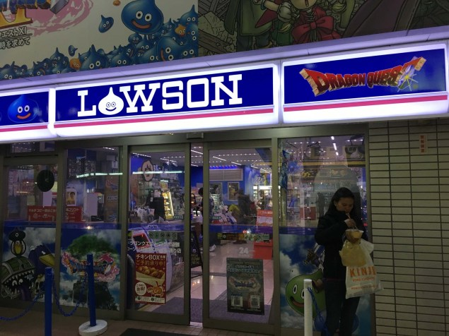 Video game-themed convenience store