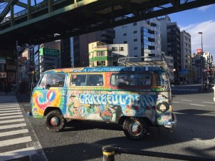 VW bus driving Tokyo