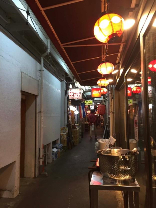 Harmonia alley in Tokyo's Kichijoji neighborhood. Lots of small pubs and eateries