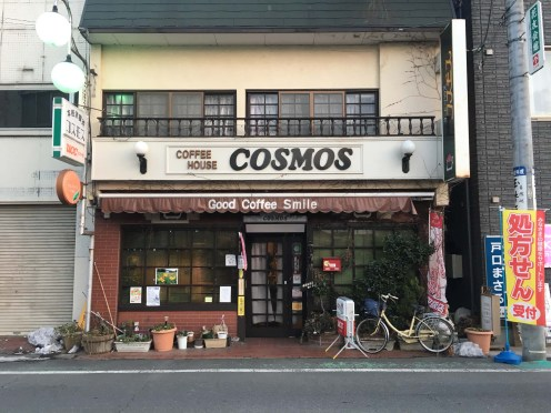 Cosmos, our favourite cafe.