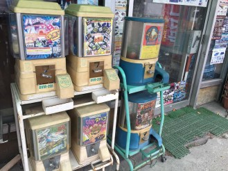 Old Gashapon machines.