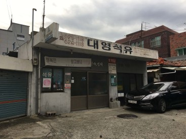 Took this neat photo on a long walk around Daegu by myself.