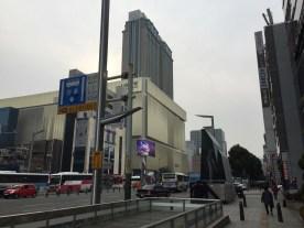 Lotte Department Store. It's huge.