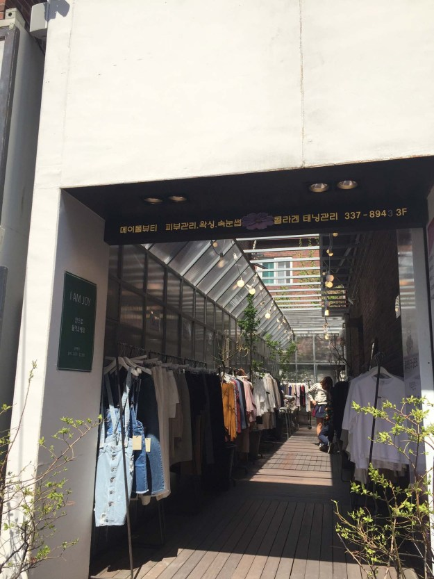 Trendy fashion and architecture to match in Hongdae.