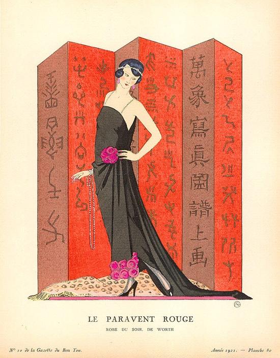 """""""Le paravent rouge"""", from """"Gazette du Bon Ton."""" 1921."""