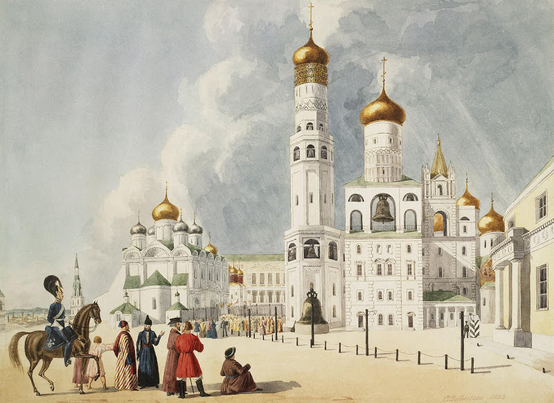 """Ivan the Great Bell-Tower and Archangel Cathedral in the Moscow Kremlin."" 1838."