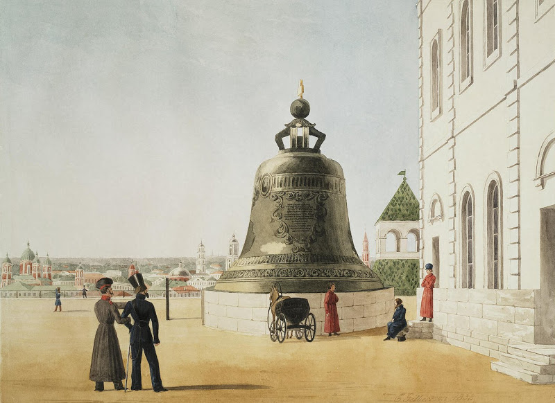 """Tsar bell in the Moscow Kremlin."" 1838."