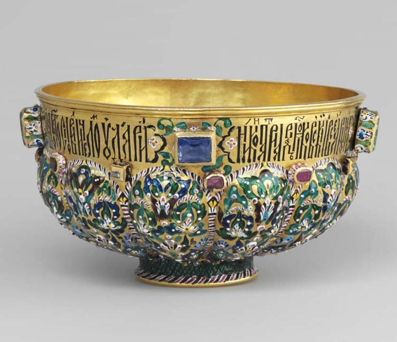 Bowl. 1641-1660.