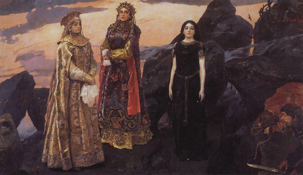 """Three Princesses of the Underworld."" 1884."