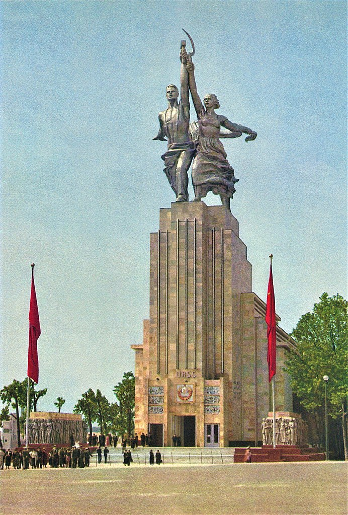 USSR pavilion. 1937.