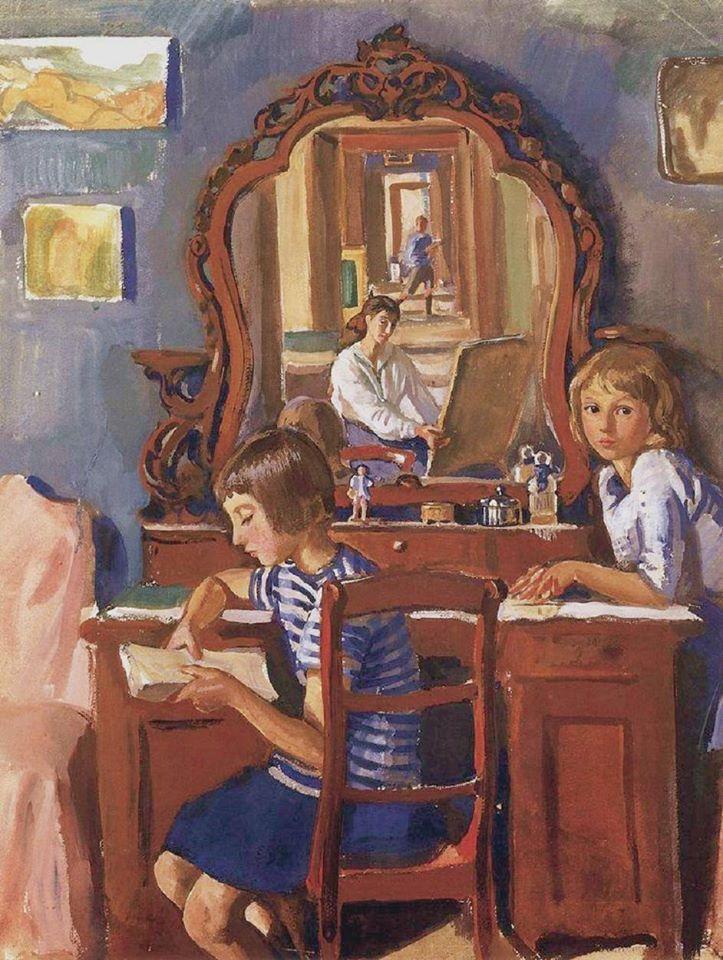 """Tata and Katia in the mirror."" 1917."