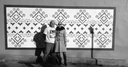 Mark Salinas 'Bulgarian Embroidery' Mural on 40th Str. Sunnyside Queens