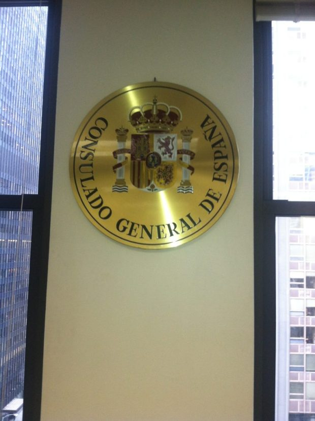 applying for student visa at Chicago Consulate (lobby)