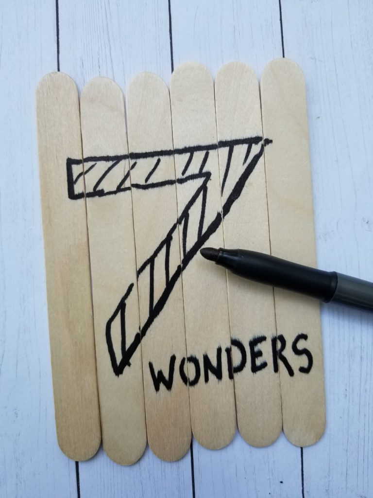 Try My Seven Wonders Unit Study