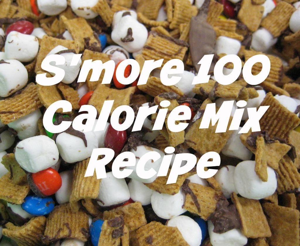 S'more 100 Calorie Mix