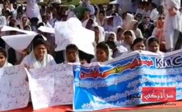 کراچی نرساں نے اسپتالاں دا بائی کاٹ کر ݙیتا